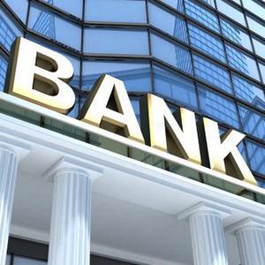 Банки Кувандыка