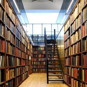 Библиотеки Кувандыка