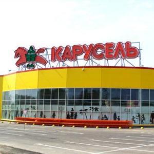 Гипермаркеты Кувандыка