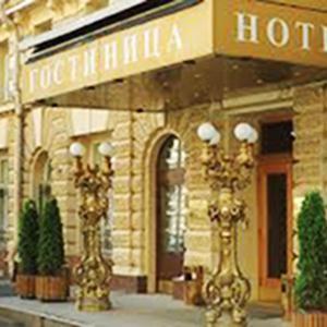 Гостиницы Кувандыка