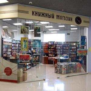 Книжные магазины Кувандыка