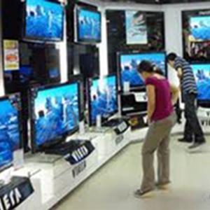 Магазины электроники Кувандыка