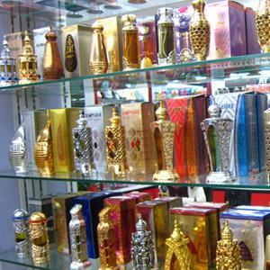Парфюмерные магазины Кувандыка