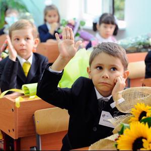 Школы Кувандыка