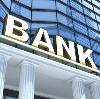 Банки в Кувандыке