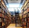 Библиотеки в Кувандыке