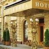 Гостиницы в Кувандыке