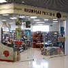 Книжные магазины в Кувандыке