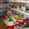 Магазины хозтоваров в Кувандыке