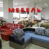Магазины мебели в Кувандыке