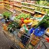 Магазины продуктов в Кувандыке