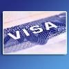 Оформление виз в Кувандыке
