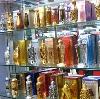 Парфюмерные магазины в Кувандыке
