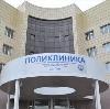 Поликлиники в Кувандыке