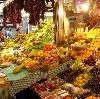 Рынки в Кувандыке