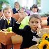 Школы в Кувандыке