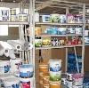 Строительные магазины в Кувандыке