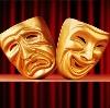 Театры в Кувандыке