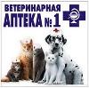 Ветеринарные аптеки в Кувандыке