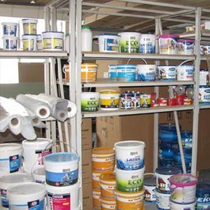 Строительные магазины Кувандыка