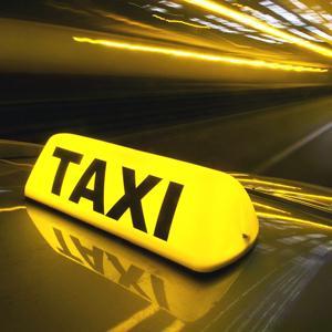 Такси Кувандыка