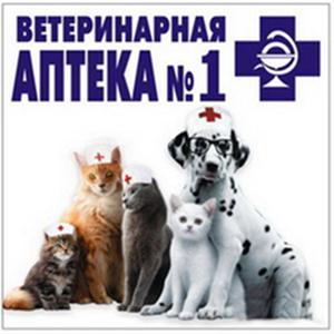 Ветеринарные аптеки Кувандыка